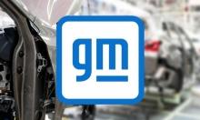 """""""جنرال موتورز"""" تستبدل شعارها: أقرب لصناعة السيارات"""