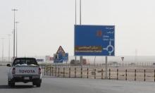 إعادة فتح المعبر الحدودي بين قطر والسعودية
