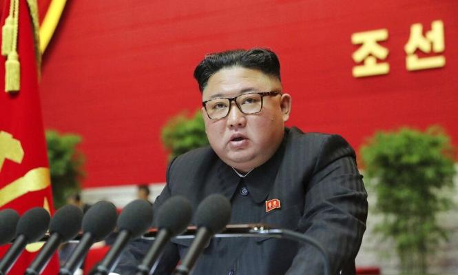 """كيم يصف أميركا بـ""""العدو الأكبر"""" ويسعى لامتلاك غواصة نووية"""
