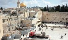 أوقاف القدس تحذّر: أعمال حفر مستمرّة في ساحة البراق