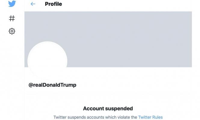 """""""تويتر"""" وحرية التعبير عن الرأي"""
