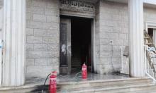 كابول: إطلاق نار واحتكاكات مع الشرطة عقب حريق منزل