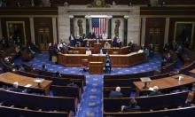 الديمقراطيون يتحركون في محاولة لإزاحة ترامب من السلطة