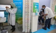 الثلاثاء: بدء تطعيم الطواقم التدريسية ضد كورونا