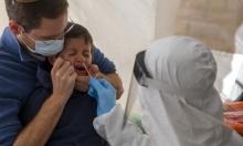 الصحة الإسرائيلية: 22 وفاة بكورونا و 6706 إصابات جديدة أمس