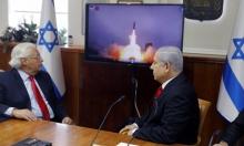 فريدمان يوصي إسرائيل بعدم استعجال الدخول في مواجهة مع إدارة بايدن