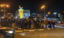 بلدية أم الفحم واللجنة الشعبية: حق الشباب بالتعبير عن غضبهم وألمهم