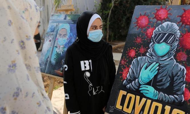الصحة الفلسطينية: 12 وفاة و928 إصابة جديدة بكورونا