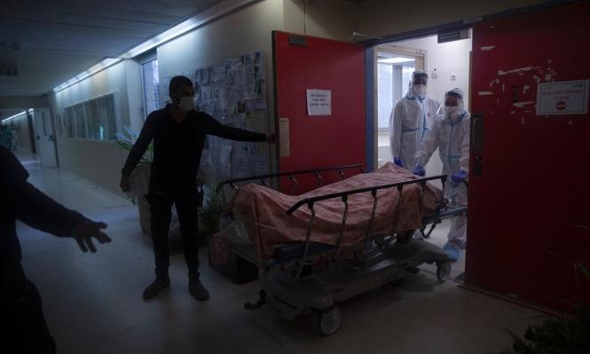 وفاة 3 مسنين تأثرا بكورونا في مستشفى نهريا
