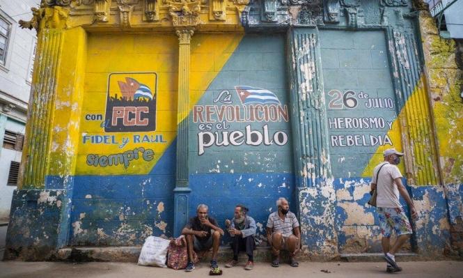 """إدارة ترامب تدرج كوبا على قائمة """"الدول الداعمة للإرهاب"""""""