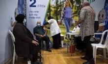 توسيع دائرة التطعيم لتشمل البالغين من العمر 50 عاما فما فوق