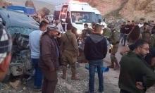 الأغوار: مصرع شاب فلسطينيّ إثر تصادم مركبتين إحداهما تابعة للاحتلال
