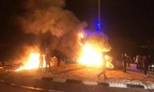 بسمة طبعون: الشرطة تفرّق مظاهرة احتجاجية ضدّ قتلها شابًّا