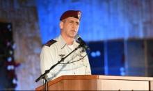 اتهامات لكوخافي بالتسبب بتراجع ثقة الإسرائيليين بالجيش