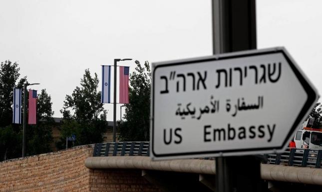 لجنة خاصة للمصادقة النهائية على مبنى السفارة الأميركية في القدس