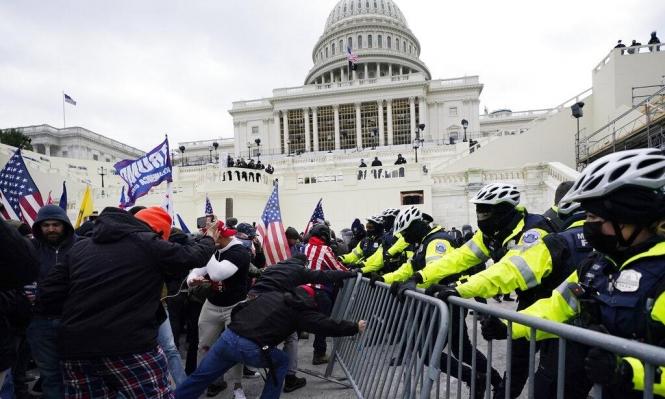 قبل تنصيب بايدن: التحذير من احتجاجات مسلحة وترامب يعلن الطوارئ بواشنطن