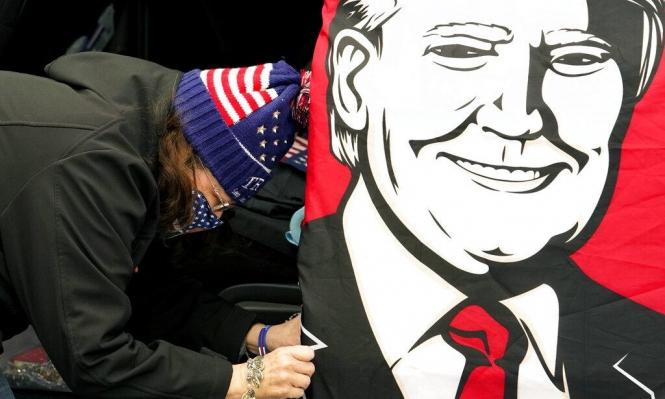 سيناريوهات إقالة ترامب ومستقبل الحزب الجمهوريّ