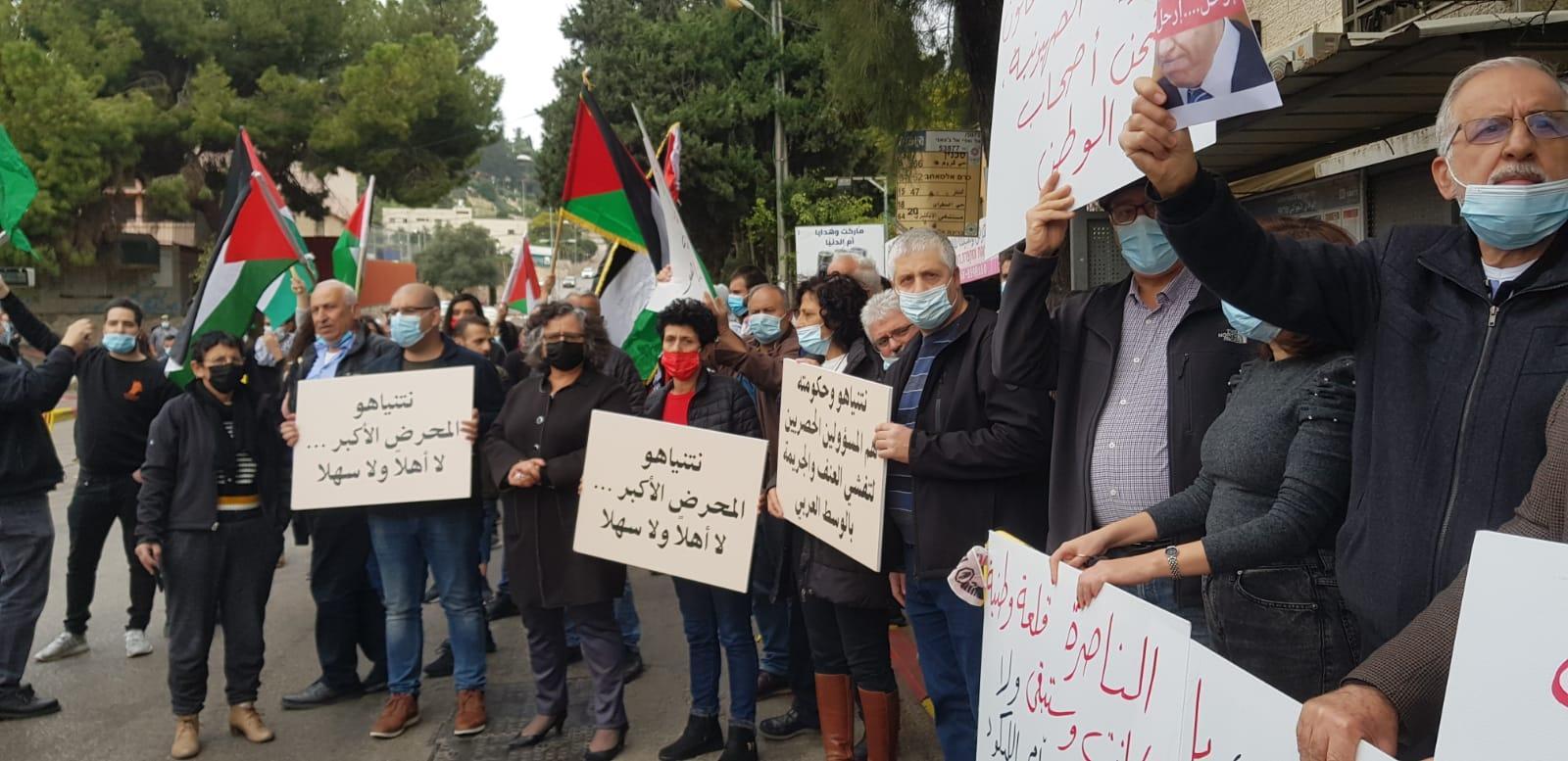 الشرطة تعتدي وتعتقل متظاهرين ضد نتنياهو بالناصرة