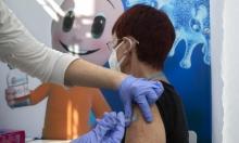 بيانات حملة التطعيم الإسرائيلية: كيف يؤثر اللقاح على الإصابة بكورونا؟