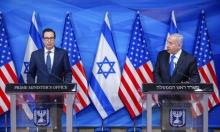 نتنياهو يشكل طاقما لمحادثات مع إدارة بايدن حول إيران