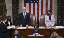 رغم تصويت مجلس النواب: بنس يرفض عزل ترامب