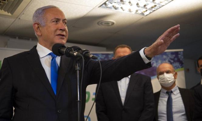 نتنياهو يحرّض على المشتركة وسلّام يدعم الليكود