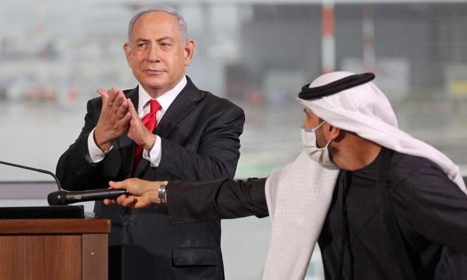 تنسيق إسرائيلي خليجي للتأثير على سياسة بايدن تجاه إيران
