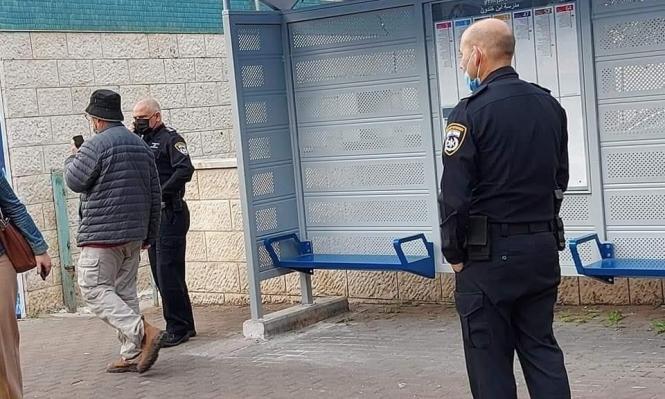 الناصرة: دعوة للتظاهر ضد نتنياهو وسلّام ينفي ترشحه بالليكود