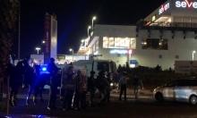 الاحتجاجات على الجريمة في أم الفحم: إبعاد الناشط خالد ترك 15 يوما عن المدينة