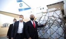 إدلشتاين: تطعيم الأسرى الفلسطينيين ضد كورونا.. الأسبوع المقبل