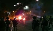 بسمة طبعون: الشرطة تعتدي مجددا وتعتقل متظاهرين ضد قتل شاب