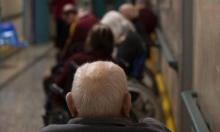 """""""غرفة العناق"""": وسيلة كبار السن للتواصل الجسدي بإيطاليا"""
