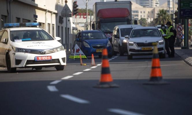 لفرض الإغلاق: 25 حاجز شرطة في الشوارع الرئيسية و300 في البلدات