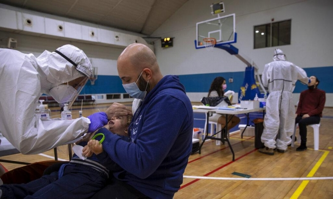 الصحة الإسرائيلية: 33 وفاة بكورونا و9388 إصابة جديدة الأربعاء