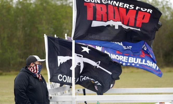 """""""إف بي آي"""" يحذّر:خطط لـ""""مظاهرات مسلّحة"""" يشارك فيها متطرّفون"""