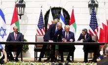 الخارجية الإسرائيلية: إدارة بايدن ستسعى لمواصلة التطبيع مع دول عربية