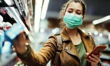 ابتكارات تكنولوجية جديدة قد تساهم في الوقاية من فيروس كورونا