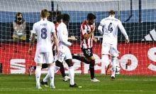 بيلباو يطيح بريال مدريد خارج كأس السوبر
