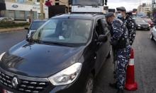 إصابات كورونا في لبنان تسجل أرقامًا قياسيّة