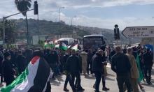 أم الفحم وطمرة: إغلاق شارعين احتجاجا ضد العنف والجريمة وتواطؤ الشرطة
