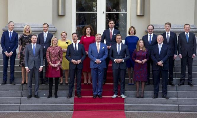الحكومة الهولنديّة تستقيل بسبب خطأ إداري