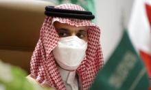 """""""افتتاح السفارة السعودية لدى قطر خلال أيام"""""""
