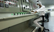 ألمانيا وفرنسا وبريطانيا: على  إيران وقف أبحاث إنتاج معدن اليورانيوم