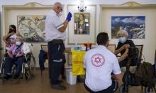 الصحّة الإسرائيلية: تشخيص 4 إصابات بالطفرة الجنوب أفريقية لكورونا