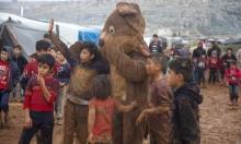 اللعب في الطين ملهاة الأطفال السوريين