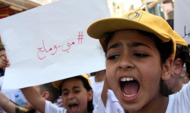 """""""طيور رهن القيد"""".. حملة فلسطينية تطالب بالإفراج عن الأسرى الأشبال"""
