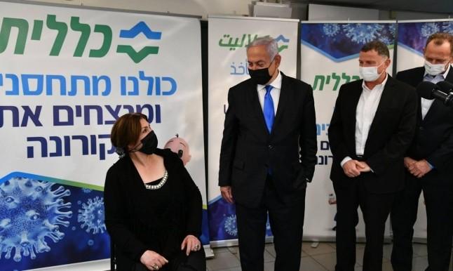 نتنياهو في الناصرة (مكتب الصحافة الحكومي)