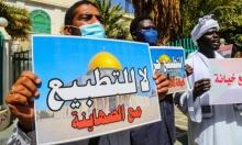 تظاهرة في الخرطوم رفضًا للتطبيع مع إسرائيل