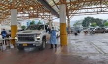 كورونا: وفاة امرأة من عرابة ومسنة من مجد الكروم