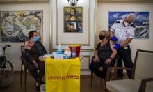 الصحة الإسرائيلية: 27 وفاة و5 آلاف إصابة بكورونا السبت